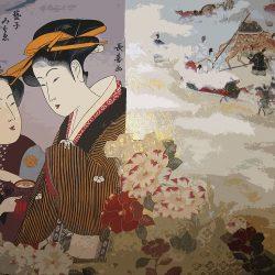 Japanese Dreaming