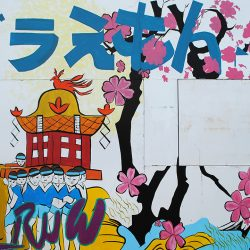 Jap Street Art