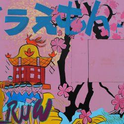 Jap Street Art Dirtier